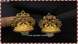 lattest 1 gram gold jewellery antique designer 1 gram gold