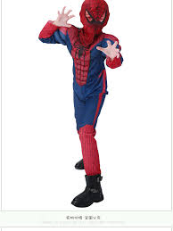 Spiderman Halloween Costumes Kids Compare Prices Spiderman Halloween Costumes Kids