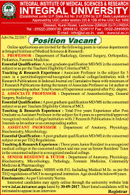 Cisco Cse Salary Jobs In Lucknow Lucknow Jobs Jobs In India Timesascent Com