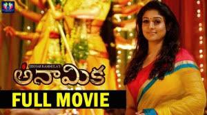 watch latest telugu movies online telugu movies watch online