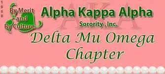 Sorority Picture Frame Delta Mu Omega Chapter Of Alpha Kappa Alpha Sorority Inc Home