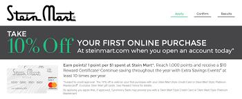 apply for a stein mart platinum rewards mastercard