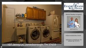 107 jenny ln jonesborough tn 37659 youtube 107 jenny ln jonesborough tn 37659