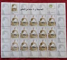 ebay ksa saudi arabia sts ebay