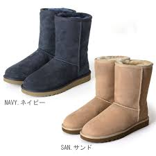 ugg boots australia made in china uggs australia made in china cheap watches mgc gas com