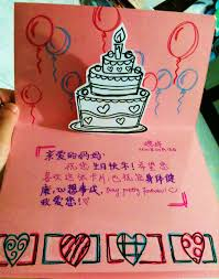 how to write paper in chinese card design ping ting s blog the