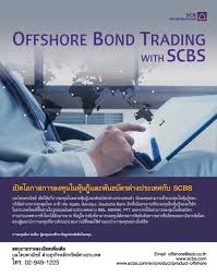 offshore investment scbs