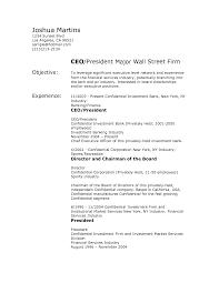 recreation cover letter 19 specialist inbound sales representative