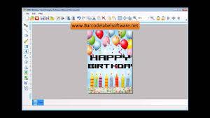 birthday invitation maker free the birthday invitation maker free templates egreeting ecards