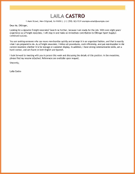Sales Job Cover Letter Sales Associate Cover Letter Sop Proposal