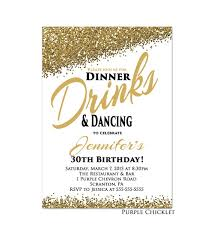 template wording for a birthday dinner invitation as well as
