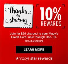 s card credit gateway