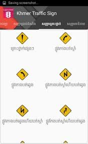 sign apk khmer traffic sign apk free education app for android