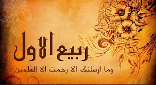 wallpaper hd english 12 rabi ul awwal 4k wallpapers hd pictures onehdwallpapers com