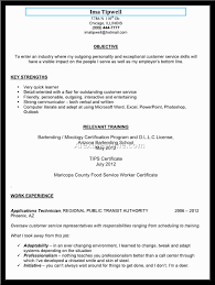 Sample Resume For Lawn Care Worker by Examples Of Resumes 6 Resume For Jobs Agreementtemplates