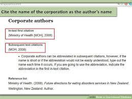 apa format directions how to do internal citations in apa format juzdeco com