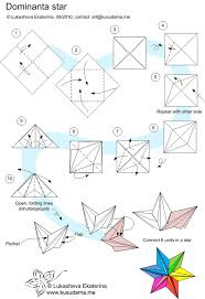 origami dominanta folding origami