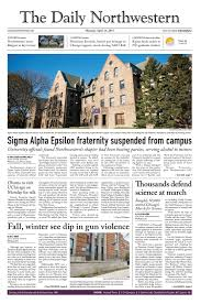 the daily northwestern april 24 2017 by the daily northwestern