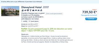 prix chambre disneyland hotel recap des vente privée vente flash voyage privé page 10