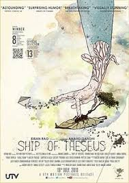 What Is Blind Shipping Ship Of Theseus Film Wikipedia
