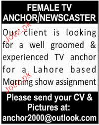 Resume For Anchor Job by Female Tv Anchor Newscasters Job Opportunity 2017 Jobs Pakistan