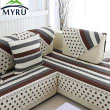 Sofa Covers Sale Popular Sofa Covers Sale Buy Cheap Sofa Covers Sale Lots From
