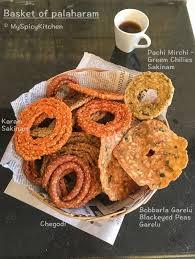 cuisines az sakinalu karam sakinalu basket of palaharam basket of traditional