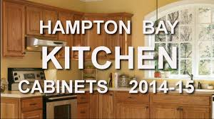 hampton bay kitchen cabinet catalog 2014 15 at home depot youtube