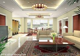 Pop Design For Living Room  Latest White Pop Ceiling Design - Pop ceiling designs for living room