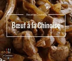 cuisine chinoise boeuf aux oignons bœuf à la chinoise recette cookeo