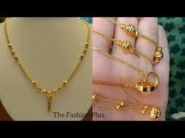 light weight gold necklace designs light weight gold chain designs for women 2018 تنزيل يوتيوب