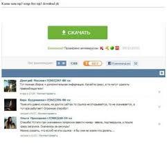 download mp3 gratis gigi janji jaise suraj ki garmi se download mp3 free by petronella åström issuu