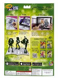 amazon com crayola color alive monster high toys u0026 games