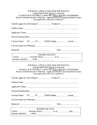 resume sample for internal job posting