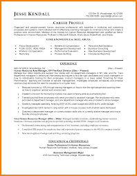 7 hr director resume acknowledge form