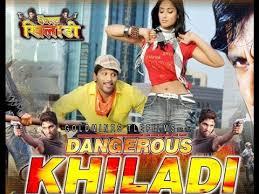 dangerous khiladi julai filmes indianos pinterest quick