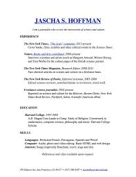Best Resume Harvard by College Resume Examples Harvard Templates