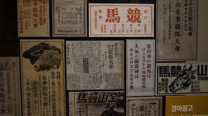 Chinese Art Design Free Images Wall Newspaper Chinese Art Design Poster