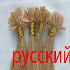 keratin bond hair extensions indian u tip keratin bond hair extension