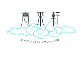 cuisiner l馮er 雲來軒cloudland cuisine cantonese restaurant tsim sha