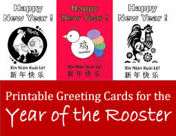 printable chinese new year rooster greeting cards kid crafts for