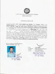 noc letter template welcome to clw official website shri amrit lal topno os gm g