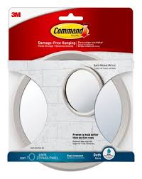 command bath satin nickel mirror