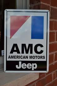 19 best automotive logos trademarks images on pinterest