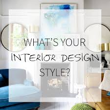 Whats An Interior Designer What U0027s Your Interior Design Style Roller Blinds Direct Blog