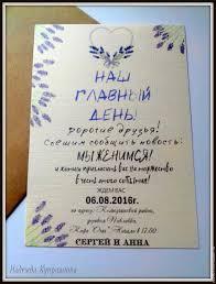 lavender wedding invitations buy wedding invitation lavender in kraft envelope on livemaster