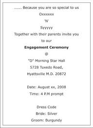 hindu engagement invitations engagement ceremony invitation wordings engagement ceremony