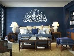 Islamic Home Decor Islamic Home Decorations Ctive Islamic Home Decor Wholesale