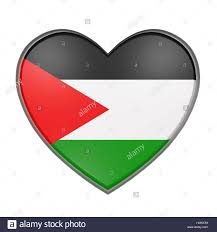 Palistinian Flag 3d Rendering Of A Palestine Flag On A Heart White Background