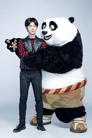 em u003ekung fu panda 3 u003c em u003e extra mandarin customized version